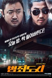 Смотреть Криминальный город онлайн в HD качестве