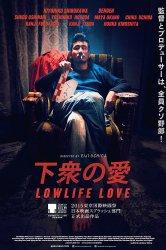 Смотреть Любовь нищеброда онлайн в HD качестве