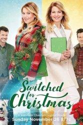 Смотреть Рождественская сестра онлайн в HD качестве