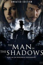 Смотреть Человек в тени онлайн в HD качестве