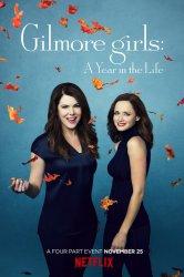 Смотреть Девочки Гилмор: Времена года онлайн в HD качестве
