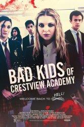 Смотреть Плохие дети отправляются в ад 2 онлайн в HD качестве