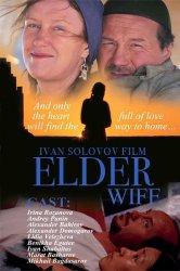 Смотреть Старшая жена онлайн в HD качестве