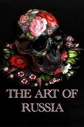 Смотреть Искусство России онлайн в HD качестве