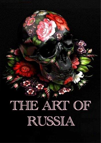 Смотреть Искусство России онлайн в HD качестве 720p