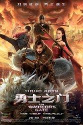 Смотреть Врата воинов онлайн в HD качестве