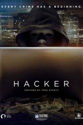 Смотреть Хакер онлайн в HD качестве