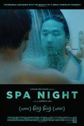Смотреть Ночь в СПА онлайн в HD качестве