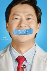 Смотреть Доктор Кен онлайн в HD качестве