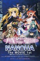 Смотреть Лиричная волшебница Наноха (фильм первый) онлайн в HD качестве 720p