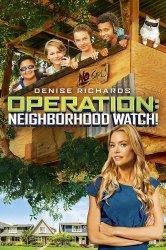 Смотреть Операция ''Сосед'' онлайн в HD качестве