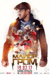 Смотреть Майор Гром онлайн в HD качестве 720p