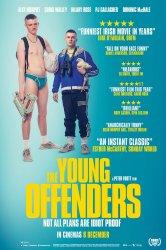 Смотреть Юные преступники онлайн в HD качестве