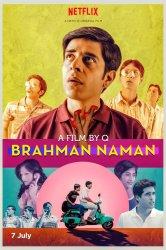 Смотреть Брахман Наман - последний девственник Индии онлайн в HD качестве