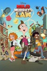 Смотреть Закон Майло Мёрфи онлайн в HD качестве