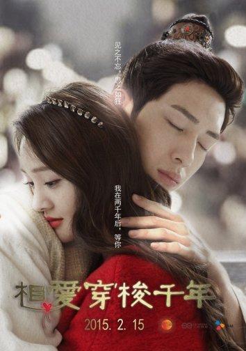 Смотреть Любовь сквозь тысячелетие онлайн в HD качестве 720p