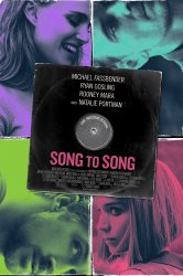 Смотреть Между нами музыка / Песня за песней онлайн в HD качестве 720p