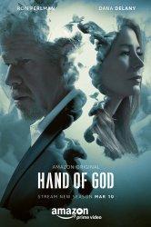 Смотреть Десница Божья онлайн в HD качестве 720p