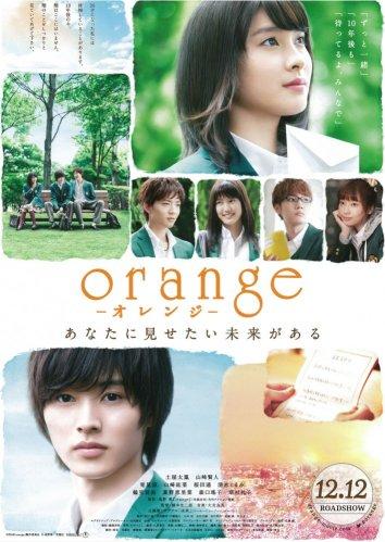 Смотреть Апельсин онлайн в HD качестве 720p