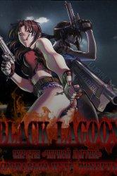 Смотреть Пираты 'Черной Лагуны': Кровавая тропа Роберты онлайн в HD качестве