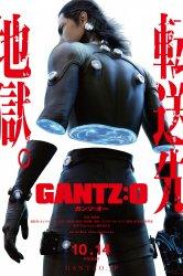 Смотреть Ганц: О онлайн в HD качестве