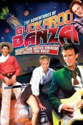Смотреть Приключения Бакару Банзая в восьмом измерении онлайн в HD качестве 720p