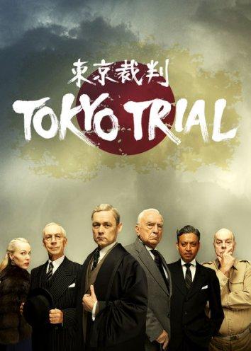 Смотреть Токийский процесс онлайн в HD качестве 720p