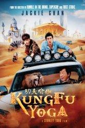 Смотреть Кунг-фу Йога онлайн в HD качестве