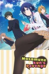 Смотреть Месть Масамунэ! онлайн в HD качестве