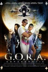 Смотреть Космический элемент: Эпизод X онлайн в HD качестве