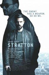 Смотреть Стрэттон: Первое задание онлайн в HD качестве