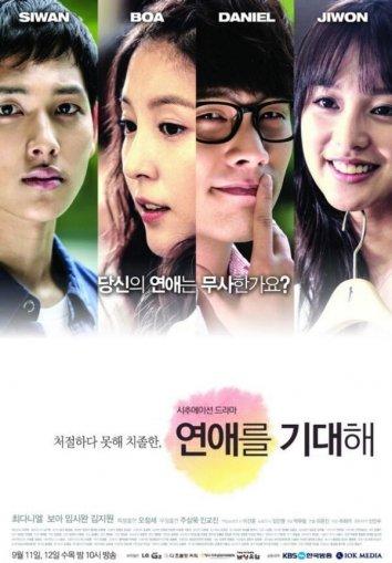 Смотреть В ожидании любви онлайн в HD качестве 720p
