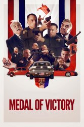 Смотреть Медаль за победу онлайн в HD качестве