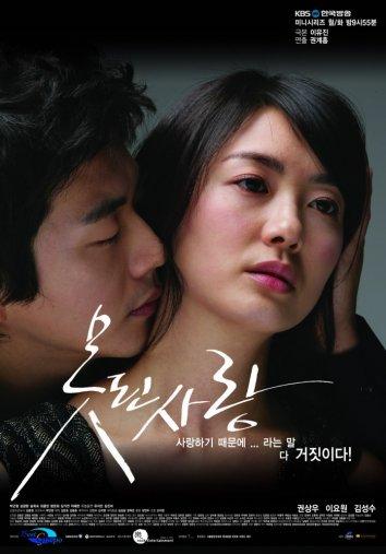 Смотреть Безнадежная любовь онлайн в HD качестве 720p