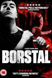 Смотреть Борстал / Борстальская тюрьма онлайн в HD качестве