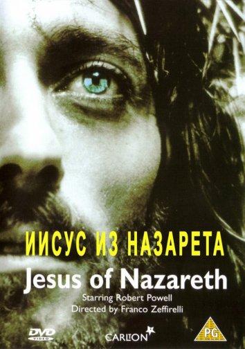 Смотреть Иисус из Назарета онлайн в HD качестве 720p