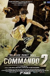 Смотреть Коммандо 2 онлайн в HD качестве