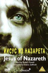Смотреть Иисус из Назарета онлайн в HD качестве