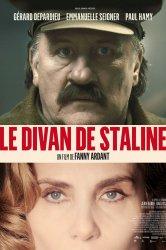 Смотреть Диван Сталина онлайн в HD качестве