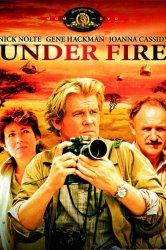 Смотреть Под огнем онлайн в HD качестве