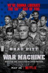 Смотреть Машина войны онлайн в HD качестве