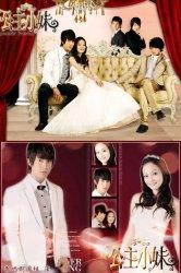 Смотреть Романтичная принцесса онлайн в HD качестве