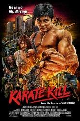 Смотреть Убойное каратэ онлайн в HD качестве