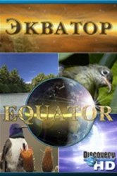 Смотреть Discovery: Экватор онлайн в HD качестве