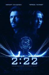 Смотреть 2:22 онлайн в HD качестве