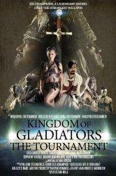 Смотреть Боги арены: Турнир онлайн в HD качестве