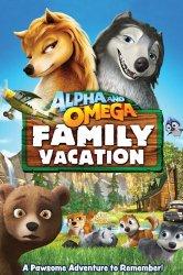 Смотреть Альфа и Омега 5: Семейные каникулы онлайн в HD качестве