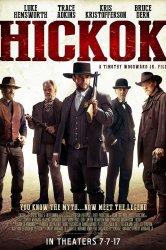 Смотреть Хикок онлайн в HD качестве