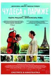 Смотреть Чудеса в Париже онлайн в HD качестве