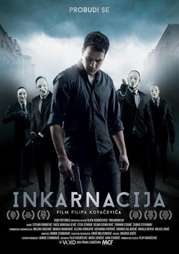 Смотреть Инкарнация онлайн в HD качестве 720p